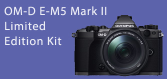 OM-D E-M5 MarkII Limited Edition Kit